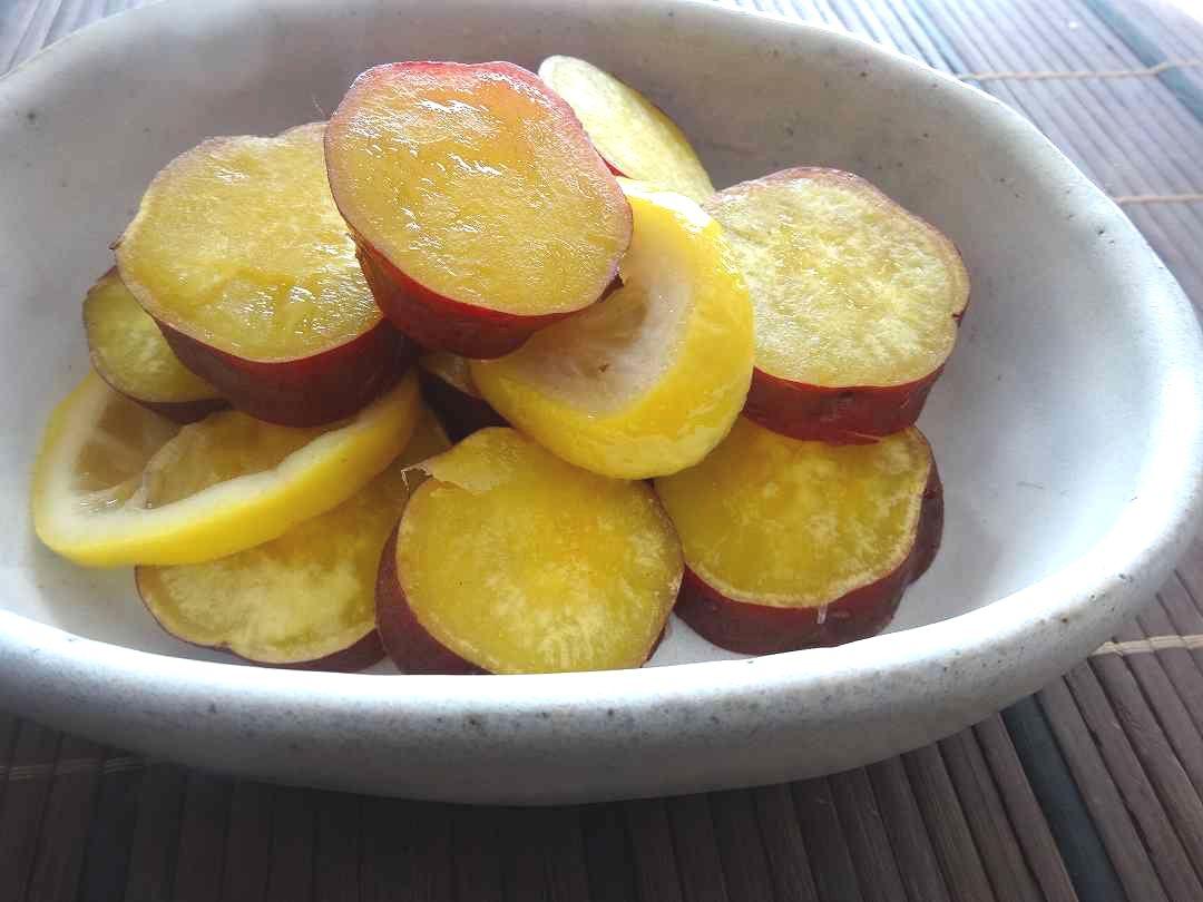 さつまも芋のレモン煮
