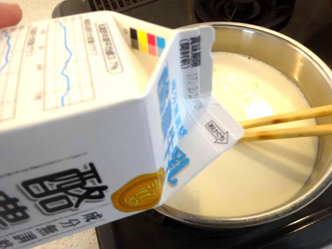 お手軽コーンスープ2