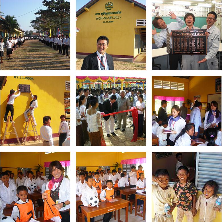 サティスホームのカンボジア学校プロジェクト