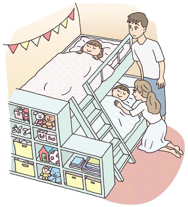家族と暮らせるほんのわずかな時間を、彩りあるものにしてもらいましょう。